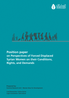 position-paper-perspectives-of-forcibly-displaced-syrian-women-on-their-conditions-rights-and-demands-cover800.png