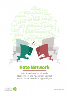 Hate-speech-on-social-media-platforms-cover800.png